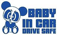 【全16色】人気!ベイビー イン カー ステッカー!Baby in car Sticker/車用/シール/Vinyl/Decal/バイナル/デカール/ステッカー/Panda/パンダ-1 (青) [並行輸入品]
