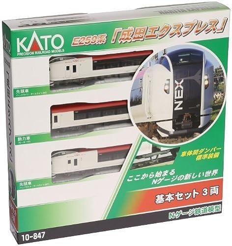 Kato 10-847 E259 Narita Express 3 Car Powerot Set by Kato