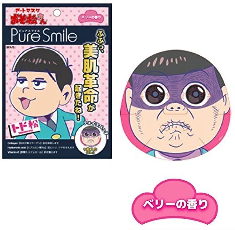 摂氏野心本体ピュアスマイル 『おそ松さんアートマスク』(トド松柄/ベリーの香り)