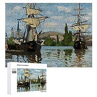 INOV クロード・モネ 航海 な船 装飾用 ジグソーパズル 木製パズル 500ピース キッズ 学習 認知 玩具 大人 ブレインティー 知育 puzzle (38 x 52 cm)