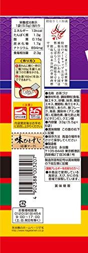 永谷園さけ茶づけ6食入×5袋