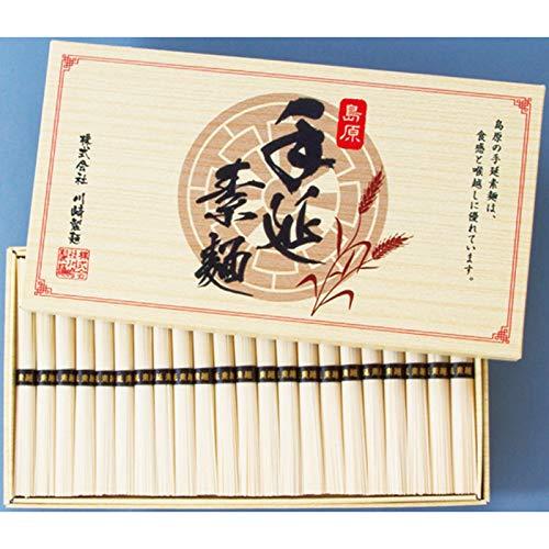 島原手延素麺(化粧箱) TDK-30