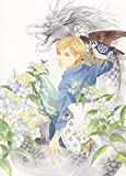 百鬼夜行抄 (29) (Nemuki+コミックス)