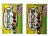 【まとめ買い】明治チョコスナック たけのこの里 53袋入り×2コ 業務用サイズ