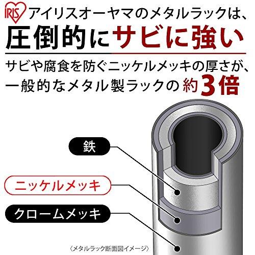 アイリスオーヤマ『メタルスリムMK-2508N(棚板4枚)』