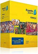Learn Turkish: Rosetta Stone Turkish - Level 1