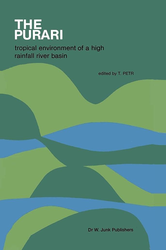 休憩急性ひまわりThe Purari ― tropical environment of a high rainfall river basin (Monographiae Biologicae)