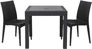 ガーデンテーブル80×80cm・チェア2脚セット LA・TAN (C361-3A)