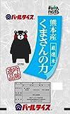 【精米】熊本県産厳選米くまさんの力 5�