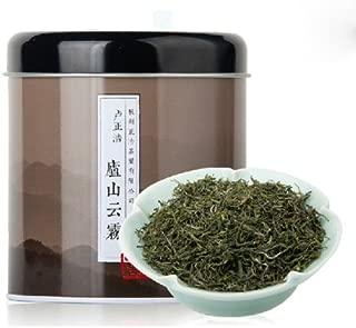 100g Teji Jiangxi Mount Lushan Yunwu(clouds Mist) Lu Zheng Hao Green Tea