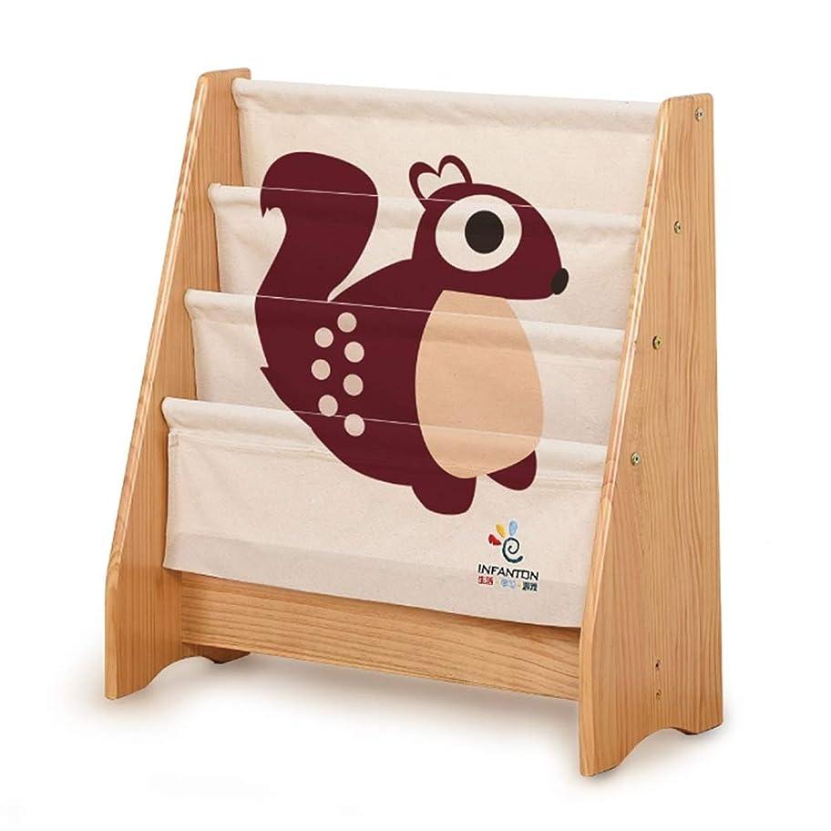 クリーム帝国主義苦行Xyanzi おもちゃ?絵本ラック ウッド色 - 子供スリングストレージ本棚、赤ちゃん絵本幼稚園ブックディスプレイスタンドの漫画の絵スリングストレージが保育園ルームラック (Color : Squirrel, Size : 64cm)