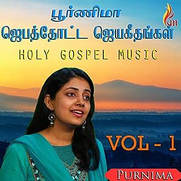 Purnima Jebathotta Jeyageethangal, Vol. 1