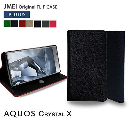 AQUOS CRYSTAL X Softbank 402SH ケース JMEIオリジナルフリップケース PLUTUS ブラック アクオス クリスタル エックス ソフトバンク スマホ カバー スマホケース スマートフォン