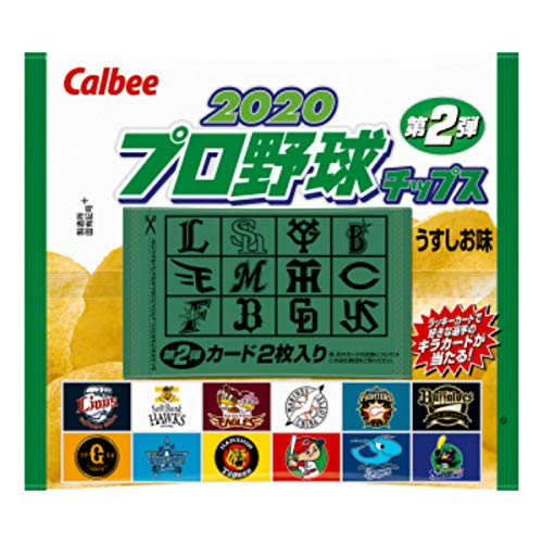 カルビー 2020 プロ野球チップス 第2弾 24袋入×2箱