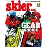 skier 2021 GEAR CHOICE