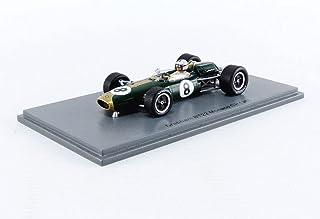 Spark Miniatuurauto uit de collectie S7091, groen/zwart