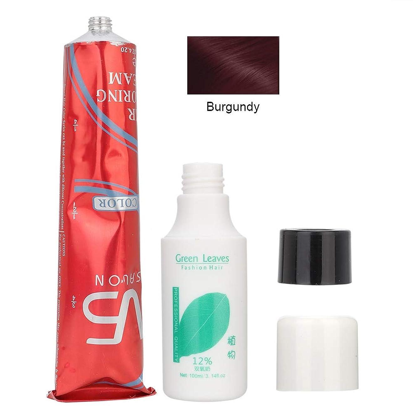 有名本物罹患率3色サロン一時的なヘアカラーリング染色クリーム残酷無料ユニセックスdiyヘアダイ100ミリリットルで酸素ミルク100ミリリットル(6.45+Double Milk-ブルゴーニュ)
