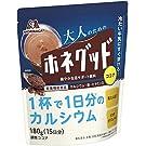 森永製菓 ホネグッド 180g ×2袋