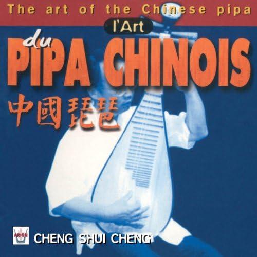 Cheng Shui-Cheng