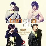 Sephia (Single Only)