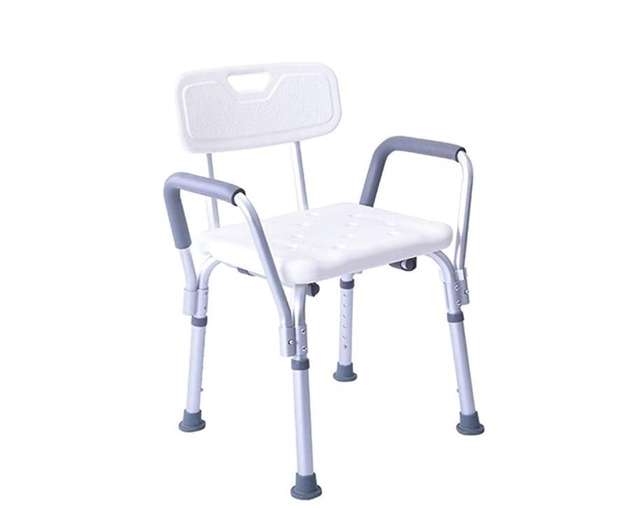 多用途バススツール-アームレストとシートと背もたれで高さを調節可能