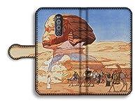 手帳型 スマホケース 【アートシリーズ】 吉田博 ☆新版画☆ 浮世絵 絵画 芸術 アート 風景画 Google Pixel Xperia Galaxy AQUOS HUAWEI OPPO (Xperia 1, スフィンクス)