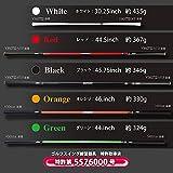 エリート ワンスピード (elite 1 SPEED) (ブラック(45.75インチ、約345g))