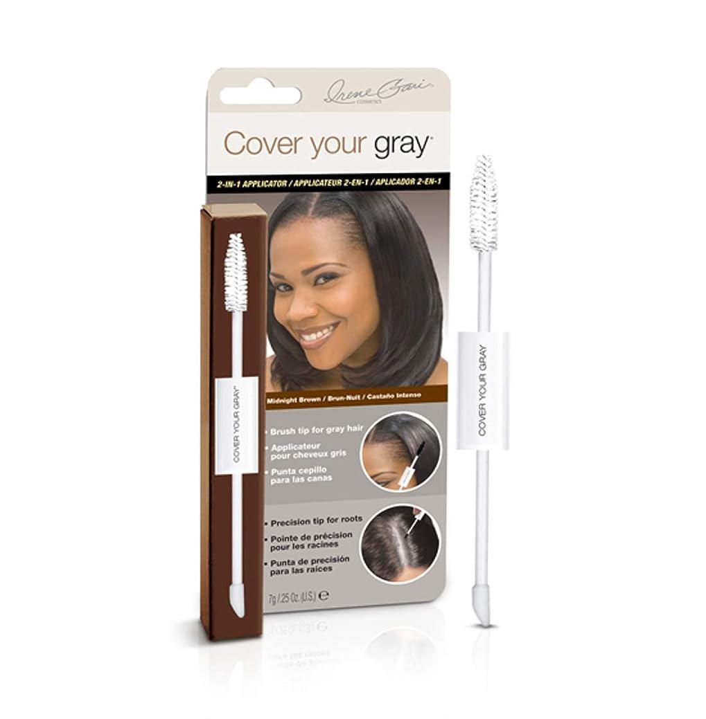 ハブブ複数小麦Cover Your Gray ヘアカラー2イン1ミッドナイトブラウン14g(2パック)