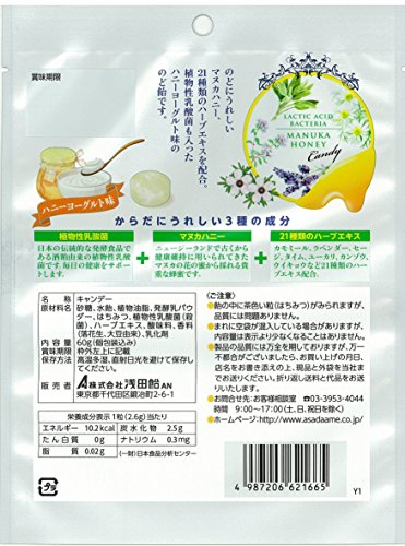 浅田飴乳酸菌マヌカハニーのど飴60g×6袋