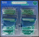 Berkley & Jensen Hi-tech Flossers Intense Mint (4 bags 90 pieces each - total 360 pieces in a pack) by GroceryCentre