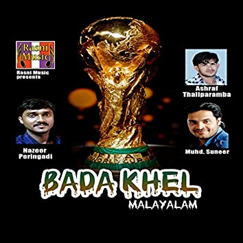 Bada Khel - Single