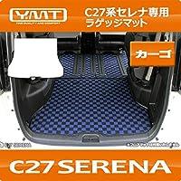 YMT 新型セレナ C27 e-power対応 ラゲッジマット(トランクマット) ループチェック赤黒 C27-LUG-CHRD
