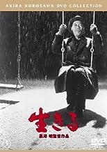 Japanese Movie - Ikiru [Japan DVD] TDV-23316D