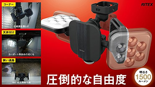 『ムサシ RITEX フリーアーム式LEDセンサーライト(8W×2灯) 「コンセント式」 防雨型 LED-AC2016』の6枚目の画像