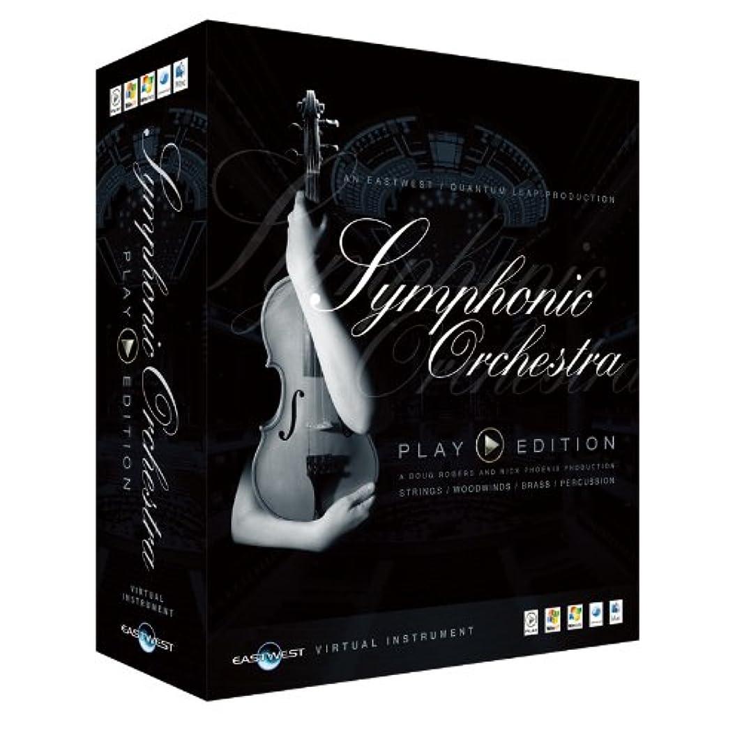 定期的番号新着EastWest Symphonic Orchestra Platinum Complete オーケストラ音源