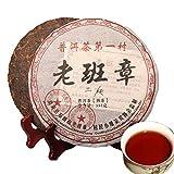 Old class Pu-erh torta al tè cotto Yunnan aroma del tè originale Puer 357g (0,787LB) Pu-erh tè tè del puerh Tè nero Tè rosso Tè cinese Tè cinese Tè nero Tè nero cibo sano Cibo verde Tè Pu erh