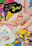 きゃりーぱみゅぱみゅテレビJOHN![DVD]