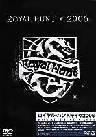 ライヴ2006 [DVD]