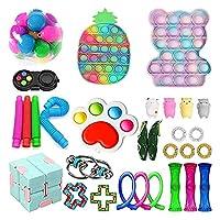 ストレスリリーフフィジットのおもちゃパック、フィジットのおもちゃセット安い、感覚のフィジットのおもちゃパックプッシュポップバブルシンプルなディンプル、プッシュポップバブル感覚玩具 (Color : E-fidget Pack)