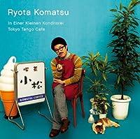In Einer Kleinen Koditorei Tokyo Tan by Ryota Komatsu (2010-10-05)