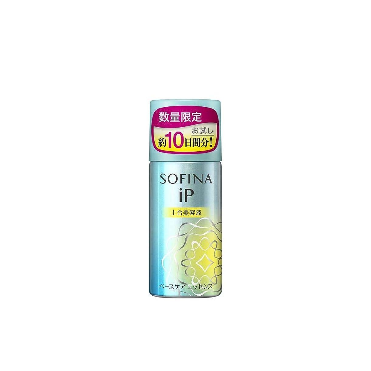 フルーティーレッスンコンセンサスソフィーナ iP(アイピー) ベースケア エッセンス 30g 土台美容液