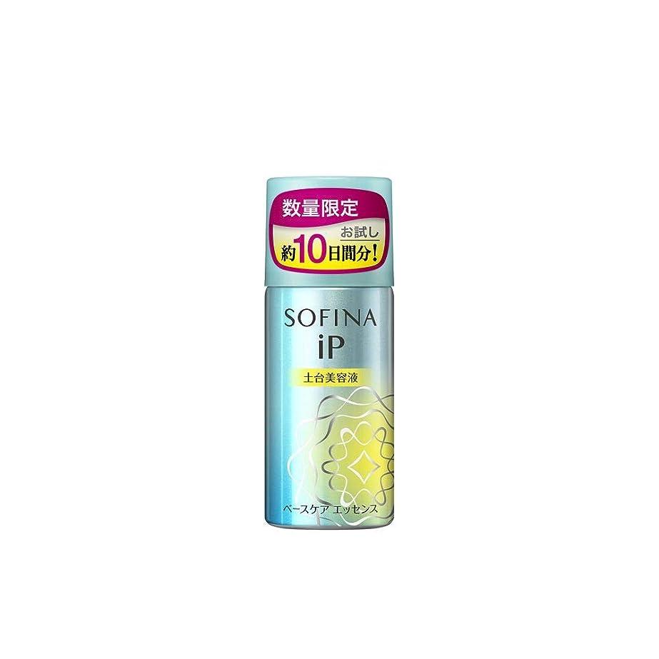 賢明な温帯の間でソフィーナ iP(アイピー) ベースケア エッセンス 30g 土台美容液