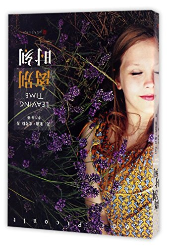 Leaving Time: A Novel by Jodi Picoult (Chinese Edition)
