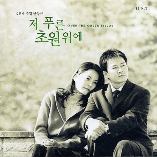 Sad Romance (Violin Ver.)