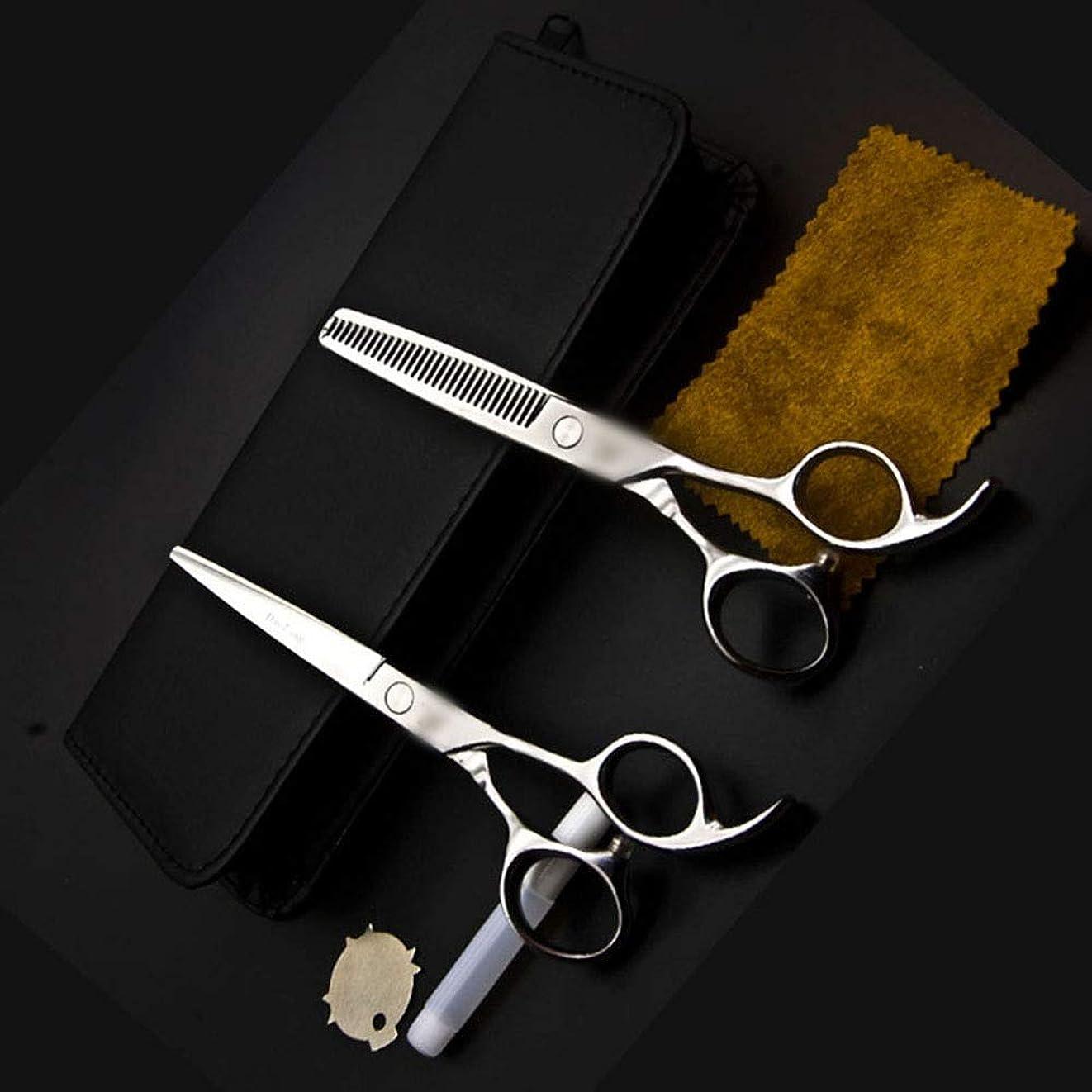アラブ立法立方体Goodsok-jp 6インチの美容院の専門の理髪セット理髪はさみセット (色 : Silver)