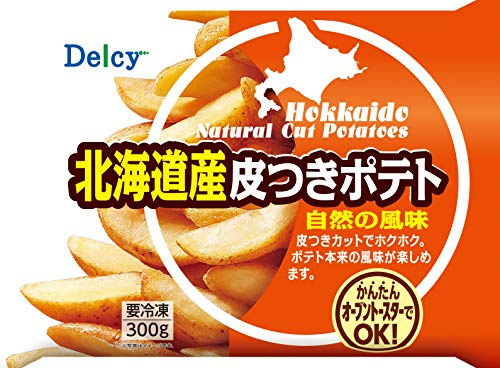 Delcy『北海道産皮つきポテト』