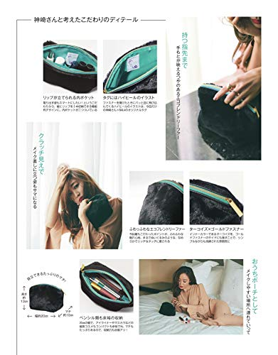 BAILA 2018年12月号 商品画像