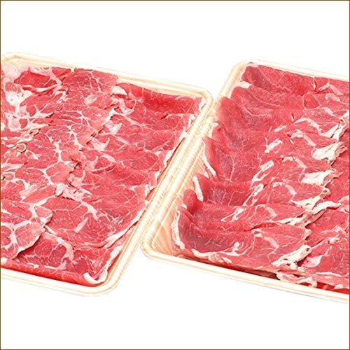 肉の山本『ラムしゃぶセット』