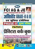 Kiran窶冱 FCI Ag & JE Assistant Grade II & III and Junior Engineer Phase-Ii Main Exam Paper-I Practice Work Book- Hindi(2635)