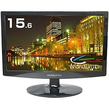 15.6INCH フルハイビジョン対応LCD モニター 1920×1080 HDMI VGA Broadwatch 薄型で省スペース設計 事務作業やテレワークに最適